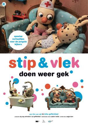 stip_amp_vlek_doen_weer_gek_ps-low